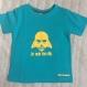 T-shirt je suis ton fils 3 ans