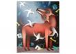 Impression d'art a4 chien • affiche • art print • chien • decoration murale • art print chien rouge • peinture chien • decoaration salon