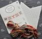Kit accessoire décoration guirlande fanions à broder animaux - rico design