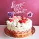 Cake topper | décoration gateau | personnalisation | anniversaire | baby shower | baptemes