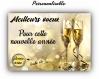 Carte à gratter personnalisable ou carte de voeux fêtes de fin d'année 5 modèles