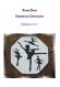 Explication de réalisation du napperon danseuse en tissage danois