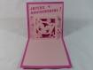 Carte chaton joyeux anniversaire en relief 3d kirigami couleur rose fushia et rose
