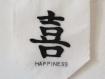 Décoration murale, fanion signe chinois du bonheur, en feutrine, fait main