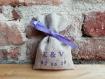 Ballotin à dragées en lin brut personnalisé  avec inscription lavande et ruban violet