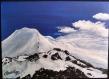Jomsom peak