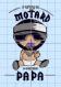 Motif de broderie petit motard