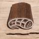 Tampon batik indien en bois sculpté à la main, pochoir, planche à imprimer - btm36