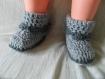 Chaussons en laine pour bébé -- pièce unique