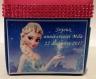 Boîte à explosion la reine des neiges anniversaire personnalisable