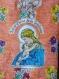 Nid d'ange bb évolutif de 0 à 3 mois en wax religieux