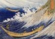 Set de table plastique, semi-rigide, design original, esthétique, lavable et résistant - peintures japonaises - hokusaï. vagues dans l'océan.