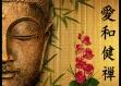 Set de table plastique, semi-rigide, design original - décoration de table - esthétique, lavable et résistant -  images d'orient -  zen - représentation du bouddha.