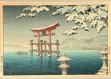 Set de table plastique, pvc, semi-rigide, design original - linge de maison. décoration de table - esthétique, lavable et résistant - peintures d'orient - peinture japonaise -flocons de neiges au japon.