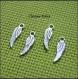 10 breloques ailes en métal argenté 5x18mm trou 1,5mm
