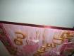 Magnifique toile pêle-mêle que du bonheur, idéal décoration pour chambre ou salon, idée cadeau de st valentin