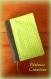 Protège livre de poche vert pomme