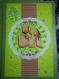 Carte de mariage félicitations silhouette mariés vert verte