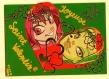 Carte de saint valentin le 14 février joyeuse saint valentin contours de cœurs + enveloppe en pièce unique.