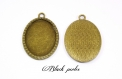 Pendentif support cabochon ovale 40x30mm, bronze antique x1- 436