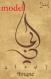 Calligraphie en bois peinte